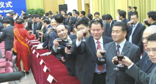 investointikonferenssi