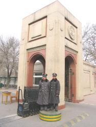 vartijapojat