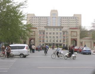 yliopisto