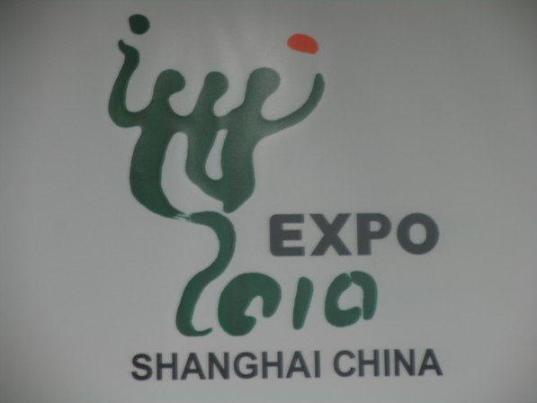 Expo2010_logo